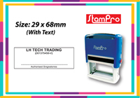Self Inking Stamp 050  Size: (29mm x 68mm)