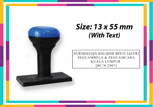N2 Rubber Stamp Size: (13mm x 55mm)