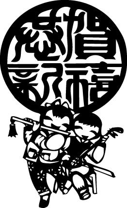 CNY004_Chinese Art