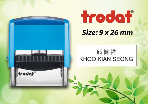Trodat 4910  Size: (9mm x 26mm)