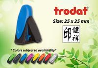 Trodat Mobile Printy 9425  Size: (25mm x 25mm)