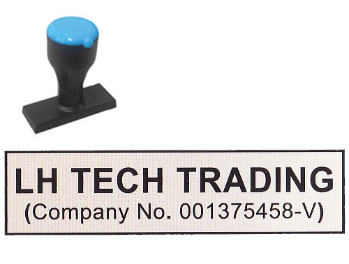 N1 Rubber Stamp Size: (10mm x 41mm)