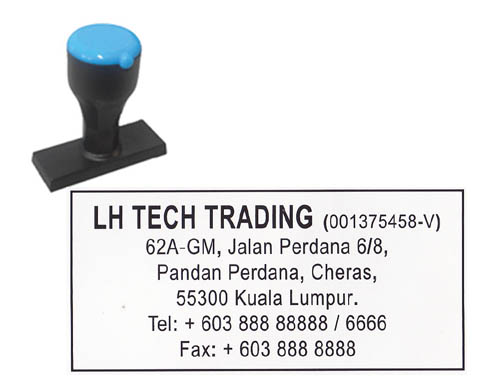 N6 Rubber Stamp Size: (32mm x 70mm)