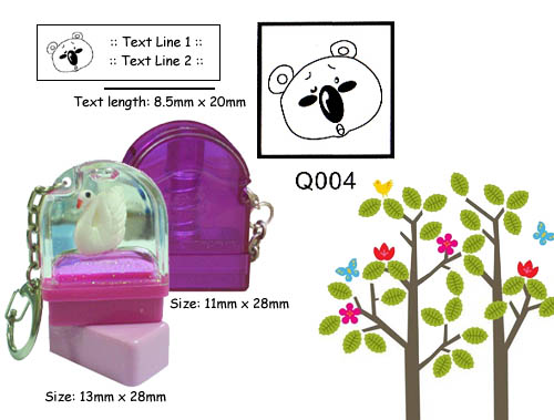 Q004 Stamp Size: 13mm x 28mm (8.5 x 20)