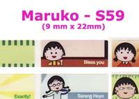 S59 100 pcs Maruko Sticker:(13mm x 28mm)