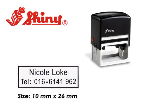 S841_Self Inking Stamp: (10mm x 26mm)