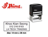 S842_Self Inking Stamp: (14mm x 38mm)