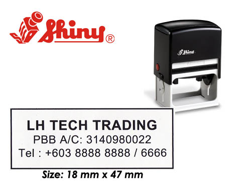 Express Shiny Self Inking Stamp (18mm x 47mm)