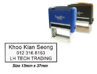 SP2_020 Self Inking Stamp: (13mm x 37mm)