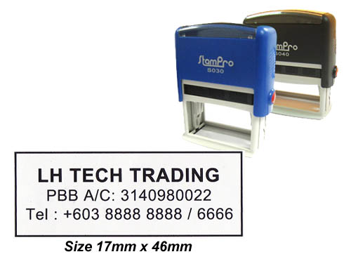 SP3_030 Self Inking Stamp: (17mm x 46mm)